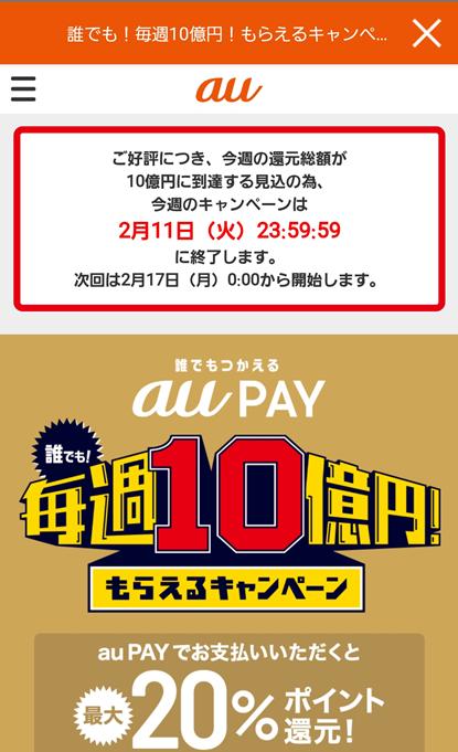 f:id:wanwankazoku:20200211201942p:plain