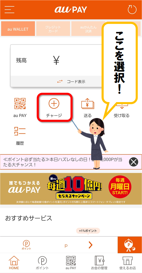 f:id:wanwankazoku:20200215185513p:plain