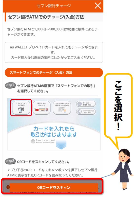 f:id:wanwankazoku:20200215185627p:plain