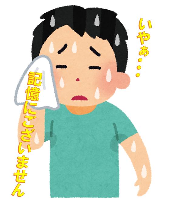 f:id:wanwankazoku:20200219202452p:plain