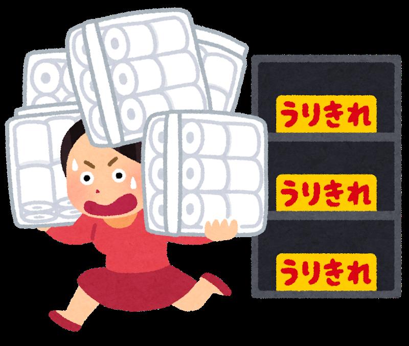 f:id:wanwankazoku:20200229213611p:plain