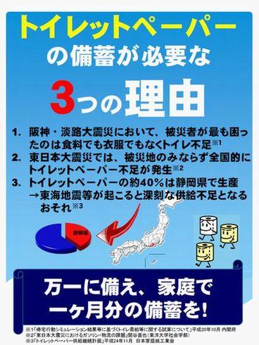f:id:wanwankazoku:20200229220435j:plain
