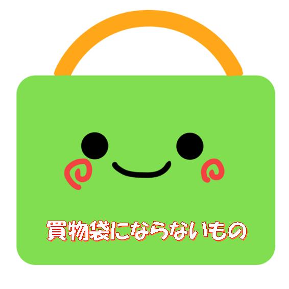 f:id:wanwankazoku:20200301204838p:plain
