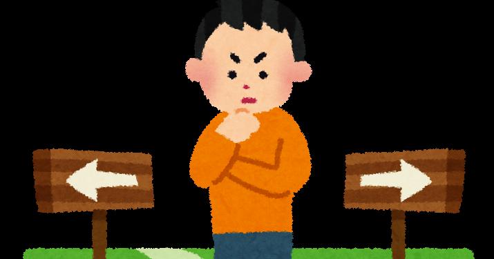 f:id:wanwankazoku:20200315202338p:plain