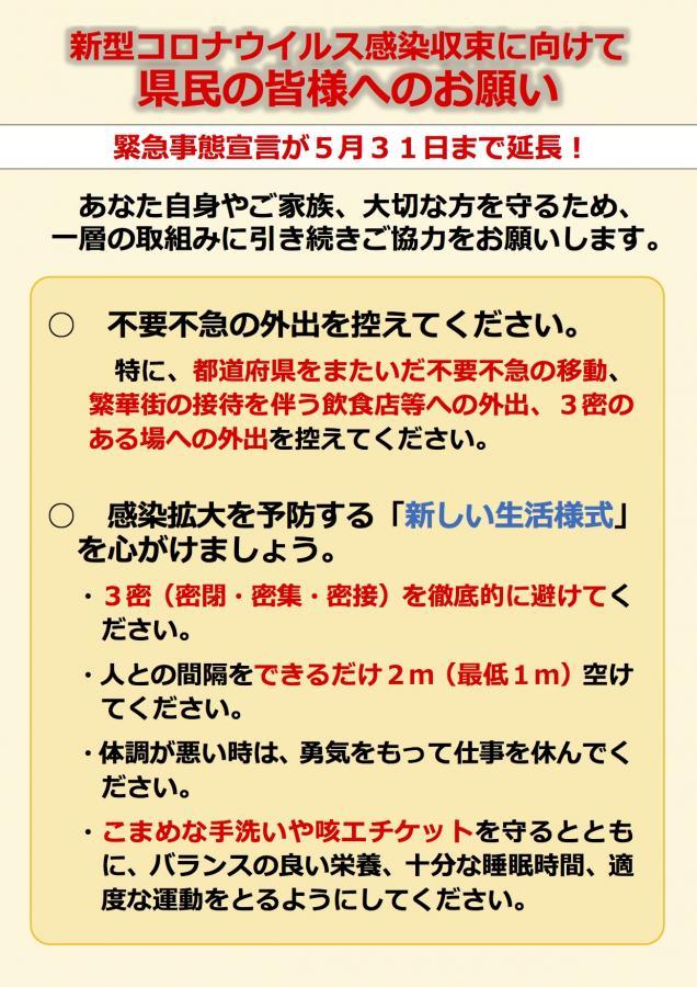 f:id:wanwankazoku:20200507204551j:plain