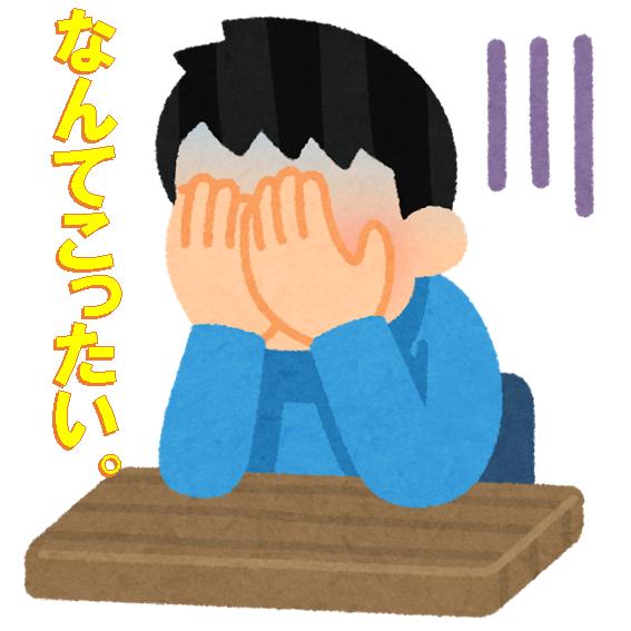 f:id:wanwankazoku:20200614201141p:plain