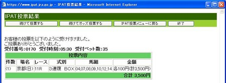 f:id:wao_o:20060618054618j:image