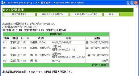 f:id:wao_o:20060625143244j:image