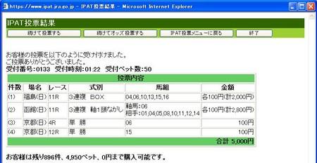 f:id:wao_o:20060702020118j:image
