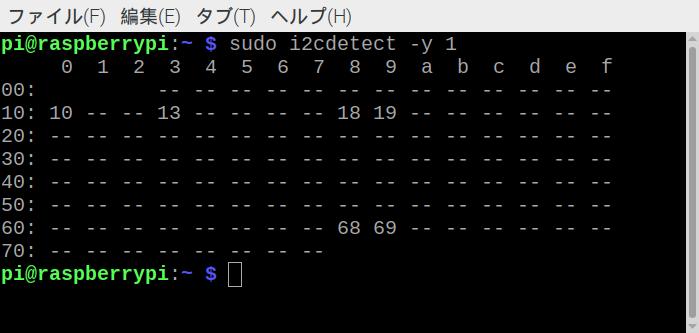 f:id:waomottetotoshitonasu:20191012114006p:plain