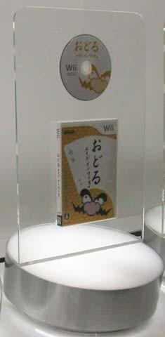 Wii体験会 おどるメイドインワリオ