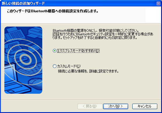 f:id:wapa:20070108225052p:image