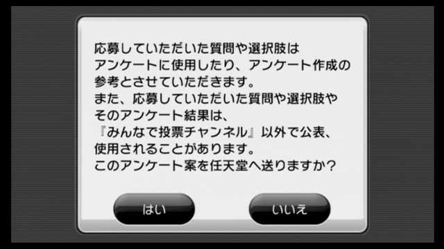 f:id:wapa:20070215235118j:image:w256