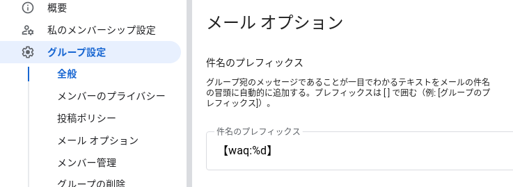 f:id:waqwork:20210430104541p:plain