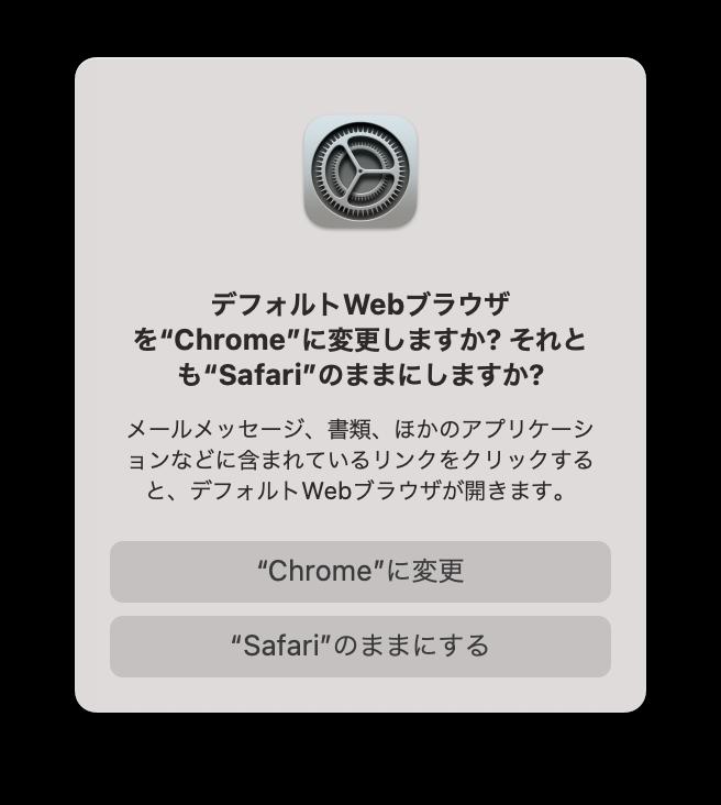 f:id:waqwork:20210626103313p:plain
