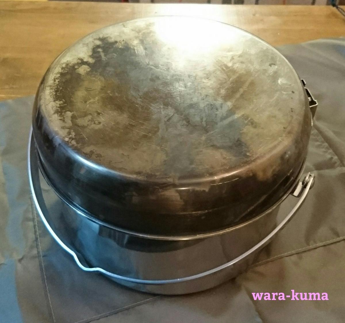 f:id:wara-kuma:20200128211900j:plain