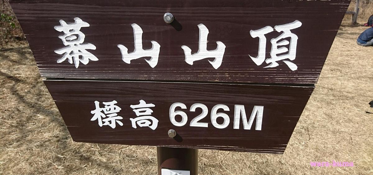 f:id:wara-kuma:20210215221902j:plain