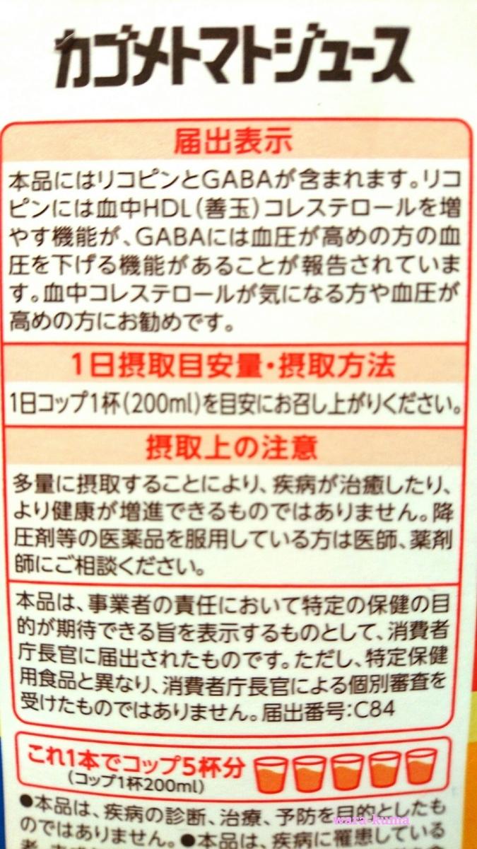 f:id:wara-kuma:20210809224944j:plain