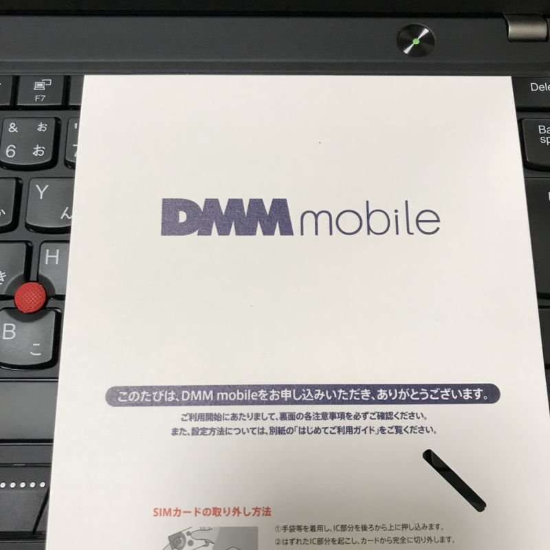 f:id:wara-san:20170527124737j:plain
