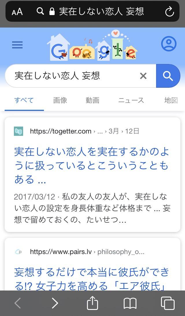 f:id:warabanshi_brown:20200420084911j:plain