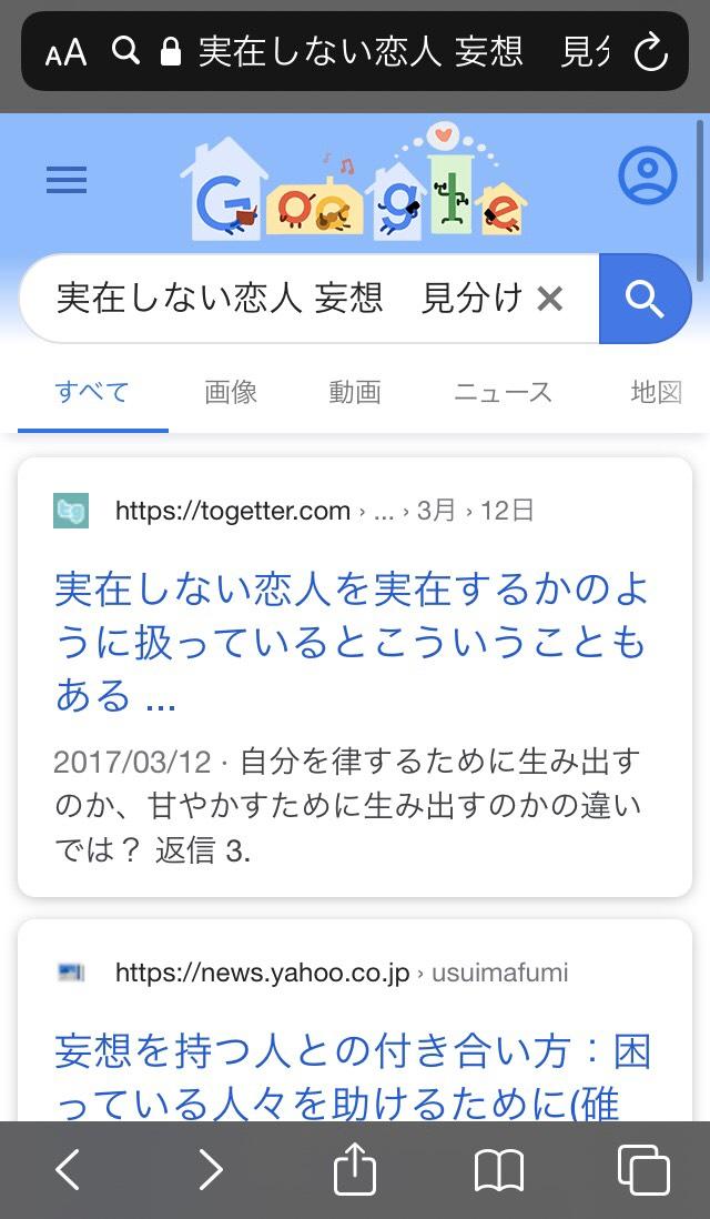 f:id:warabanshi_brown:20200420085833j:plain