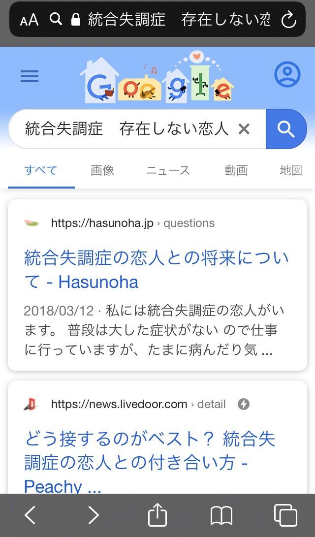f:id:warabanshi_brown:20200420085914j:plain