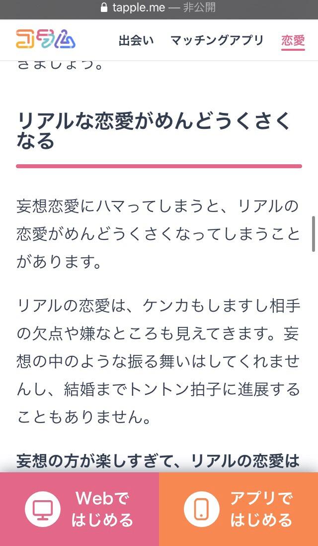 f:id:warabanshi_brown:20200420090712j:plain