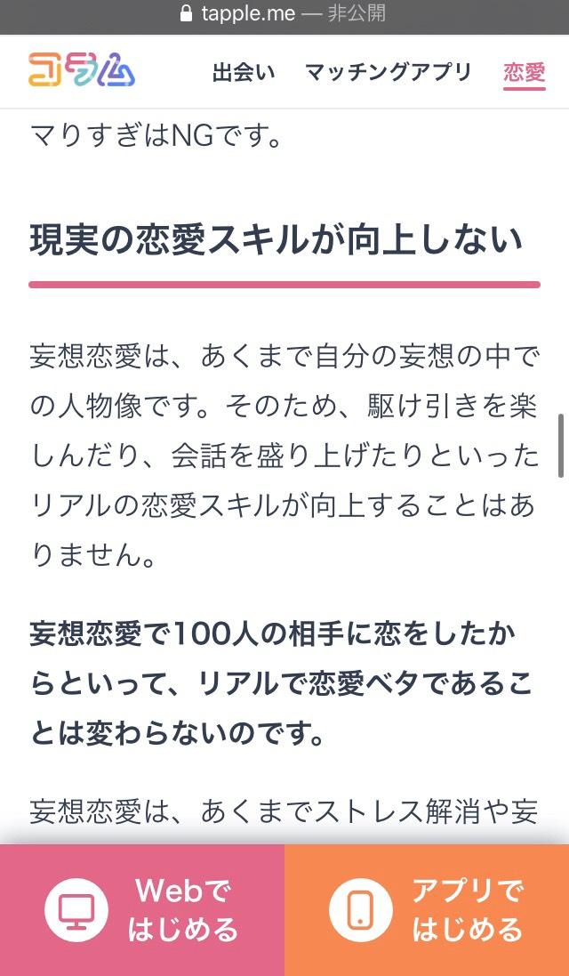 f:id:warabanshi_brown:20200420090723j:plain