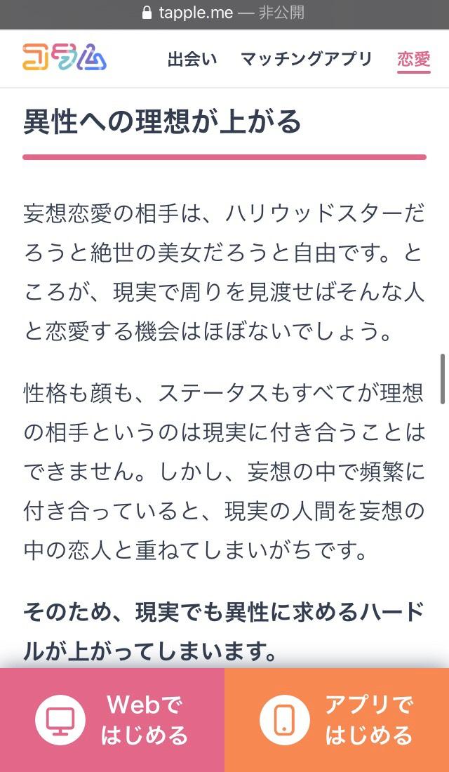 f:id:warabanshi_brown:20200420090735j:plain