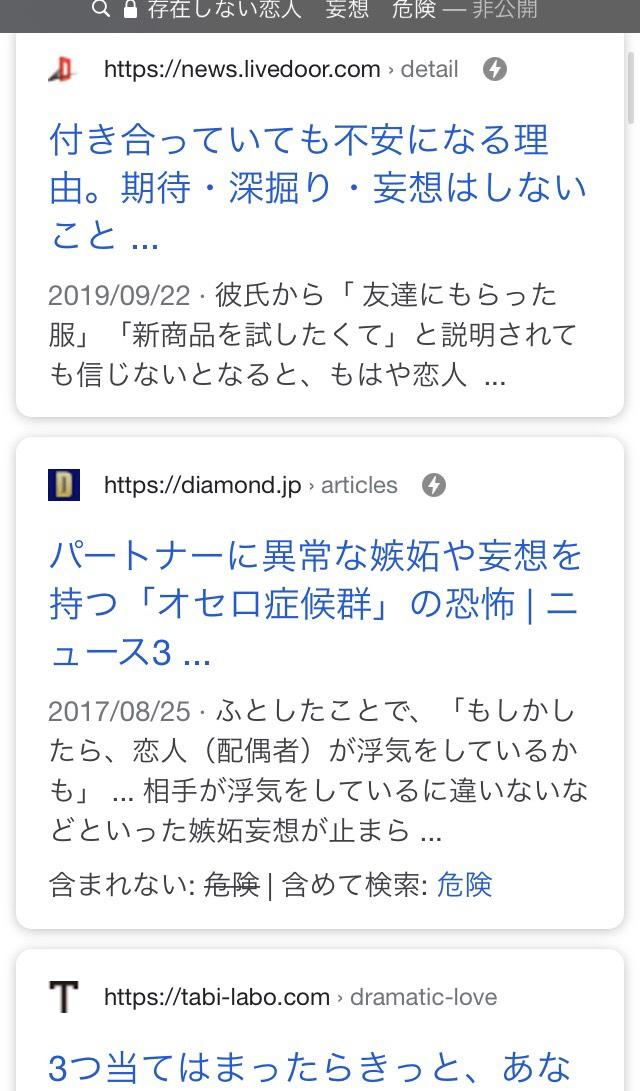 f:id:warabanshi_brown:20200420090749j:plain