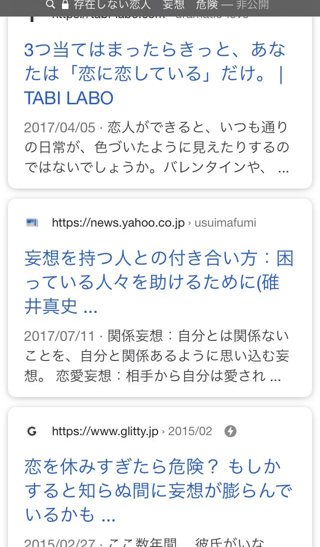 f:id:warabanshi_brown:20200420090759j:plain
