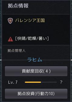 f:id:warabiex:20190513032630p:plain
