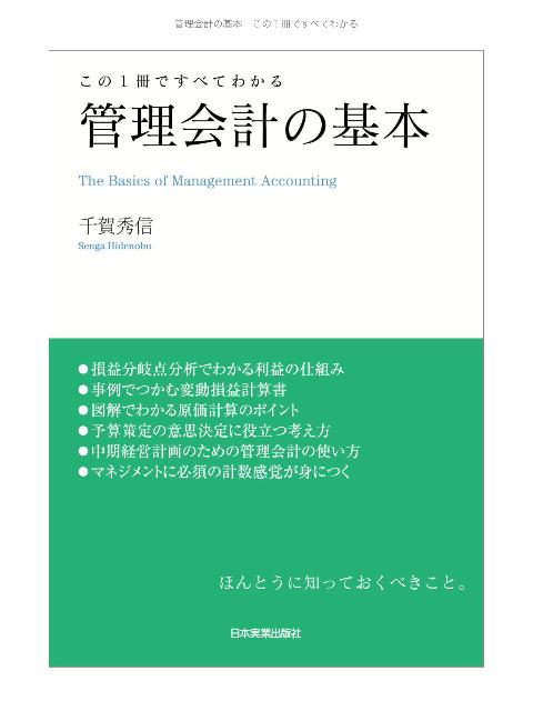 f:id:warabimochi624:20150506235513p:plain