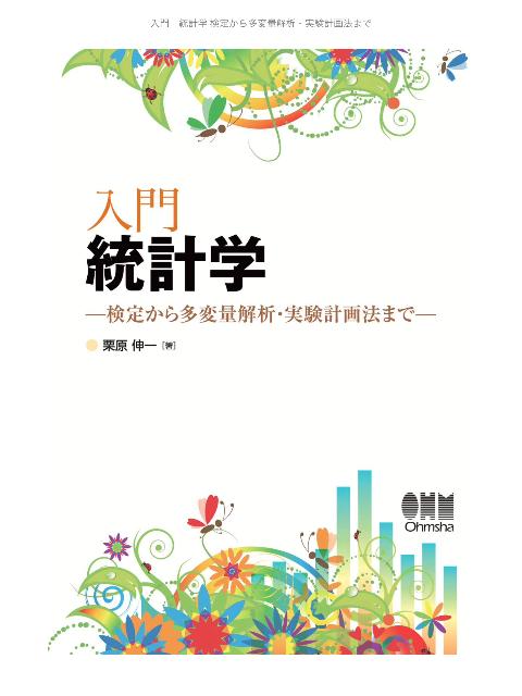 f:id:warabimochi624:20150506235636p:plain