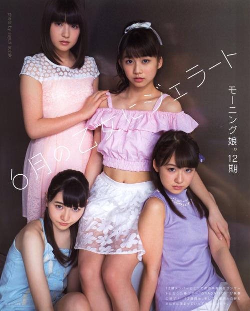 f:id:warabimochi624:20170702040450j:plain