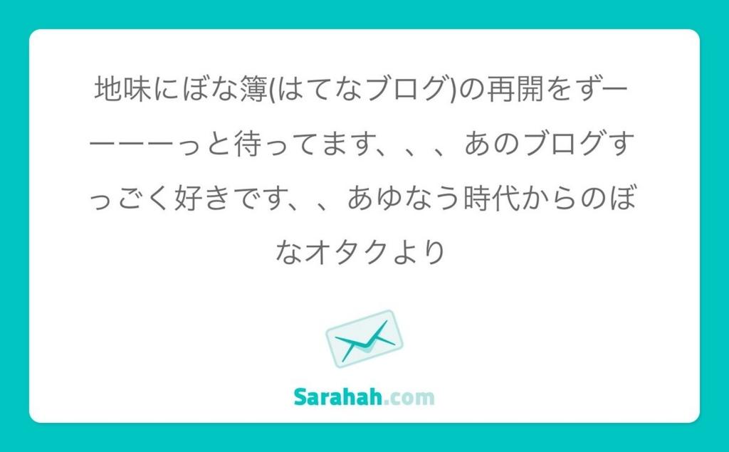 f:id:warabimochi624:20180202164124j:plain