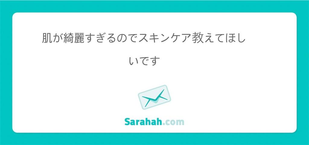 f:id:warabimochi624:20180211005243j:plain