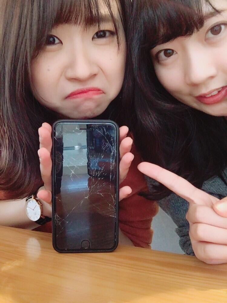 f:id:warabimochi624:20180324195346j:plain