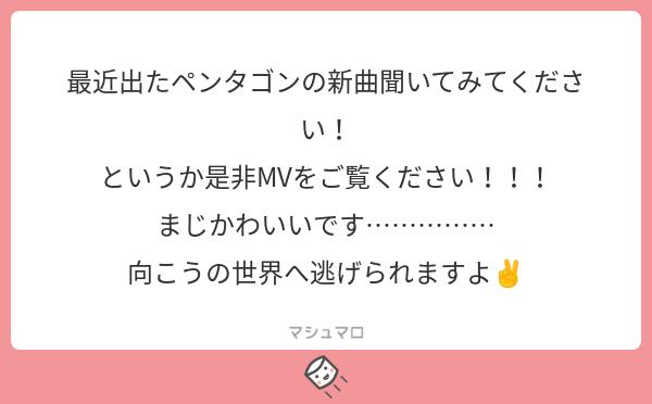 f:id:warabimochi624:20180415084804p:plain
