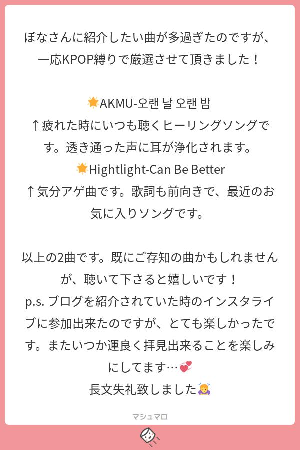 f:id:warabimochi624:20180415085015p:plain