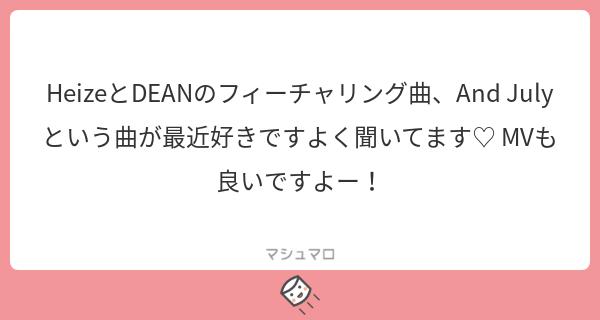 f:id:warabimochi624:20180415091843p:plain