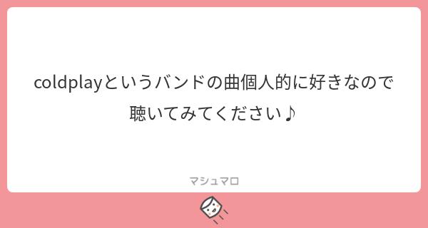 f:id:warabimochi624:20180415092527p:plain