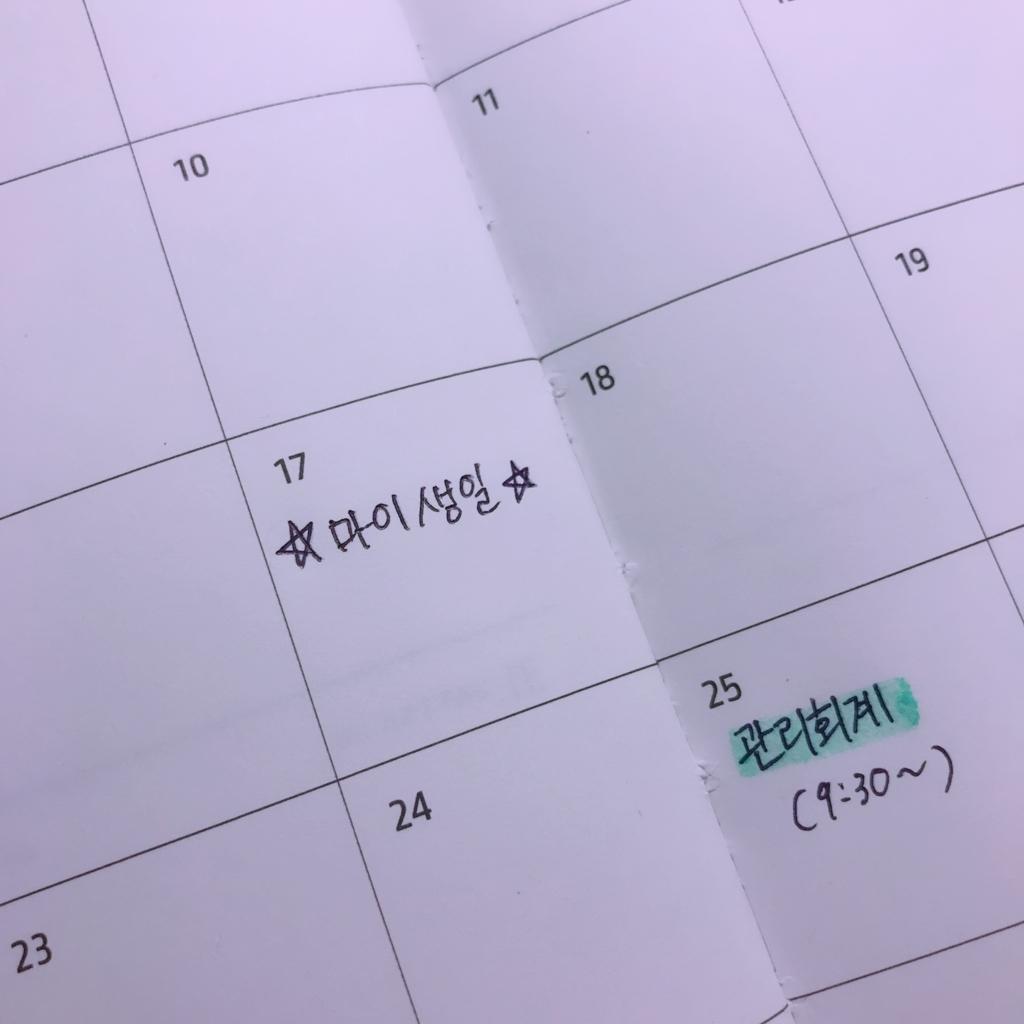f:id:warabimochi624:20180429100113j:plain