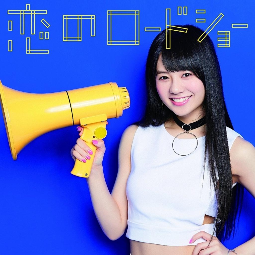 f:id:warabimochi624:20180504153653j:plain