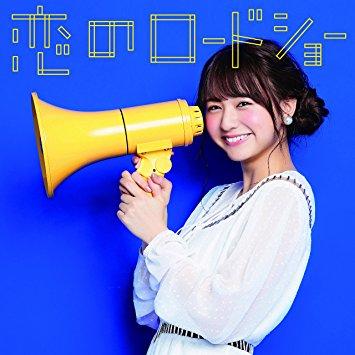 f:id:warabimochi624:20180504160649j:plain