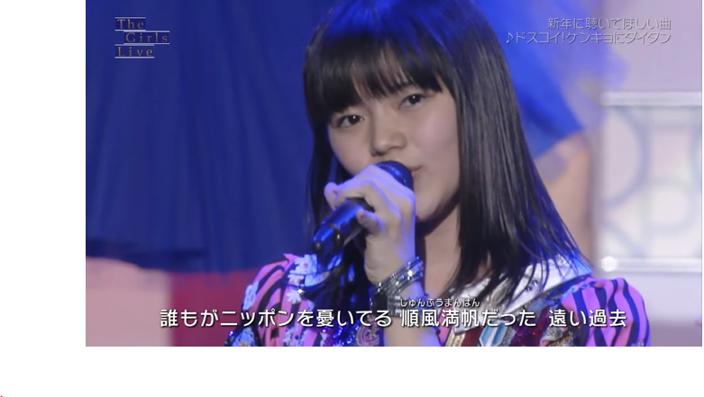 f:id:warabimochi624:20180506000248p:plain