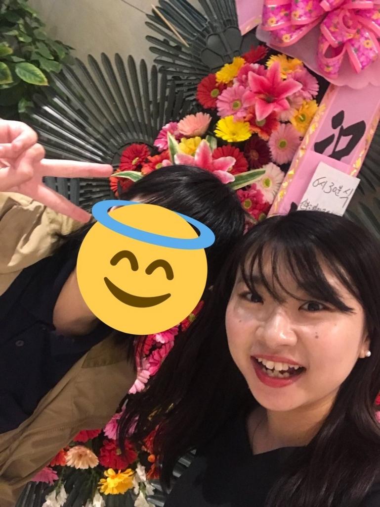 f:id:warabimochi624:20180513154448j:plain