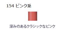 f:id:warabimochi624:20180907221353p:plain