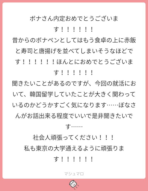 f:id:warabimochi624:20180914233310p:plain