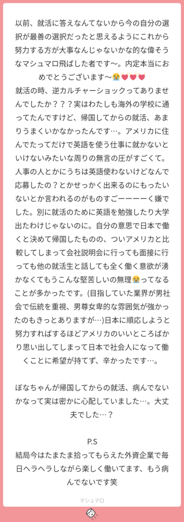 f:id:warabimochi624:20180914233850p:plain